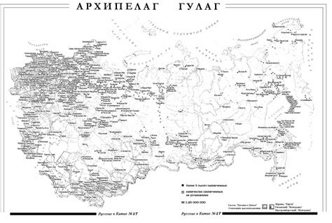 Gulag - Wikipedia's Gulag as translated by GramTrans