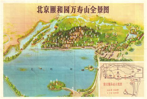 File:1950 Chinese Map of the Summer Palace or Yihe Yuan