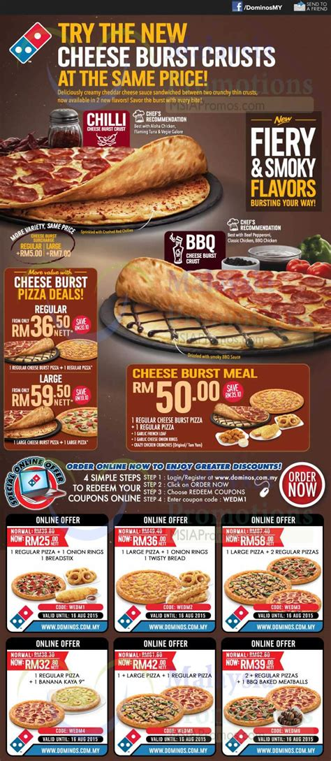 Dominos Pizza 24 Jul 2015 » Domino's Pizza Coupon Codes 15